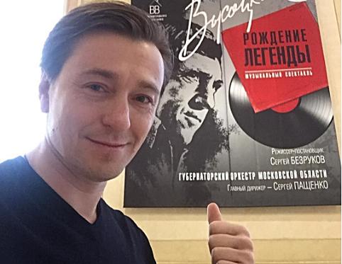 Сергей Безруков, постановщик спектакля «Высоцкий. Рождение легенды»