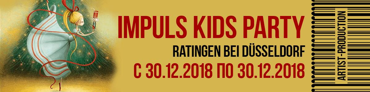 Impuls Kids Party