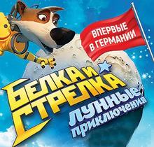Belka und Strelka in Deutschland
