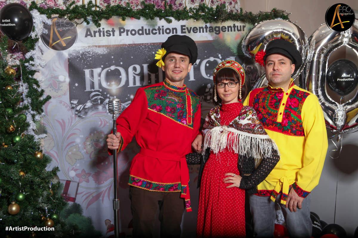 Neues Jahr im russischen Stil, Foto 1