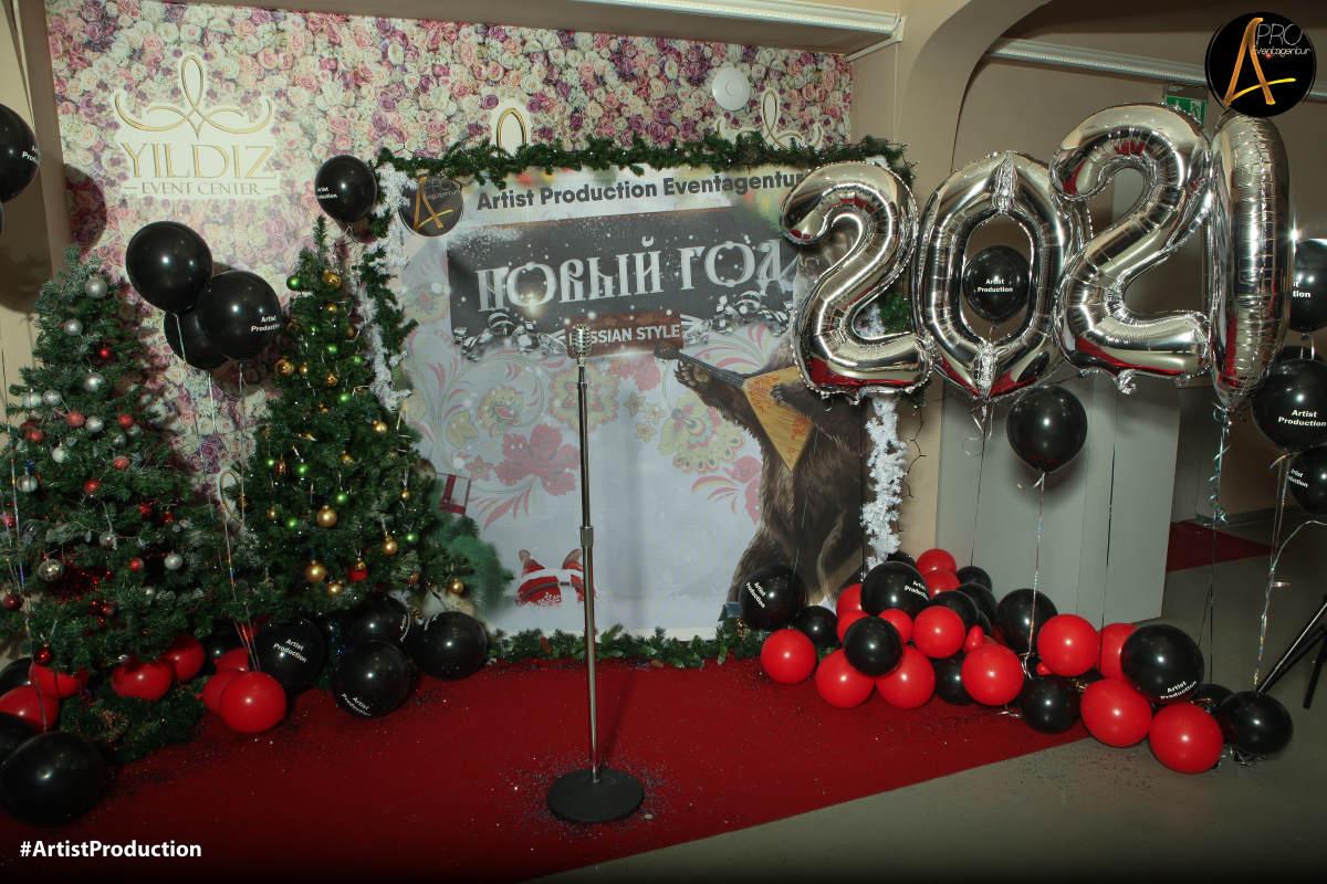 Neues Jahr im russischen Stil, Foto 3