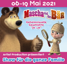 Mascha und der Bär in Deutschland
