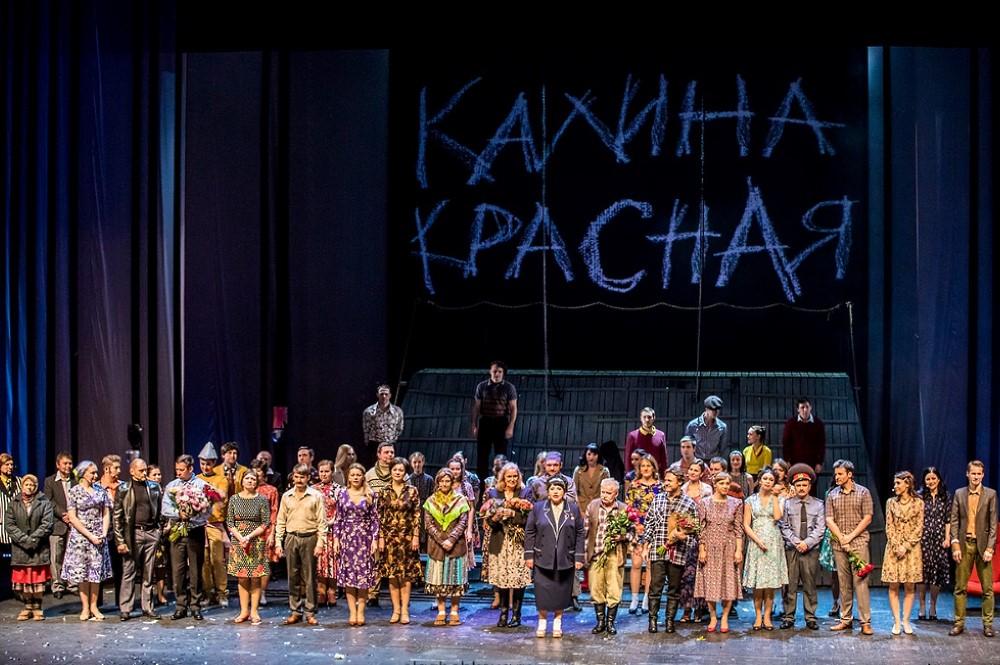 """Schauspieler des Stückes """"Kalina Krasnaya"""", Premiere in Deutschland findet im Oktober 2022 statt; Sie können Tickets auf der Website kaufen"""