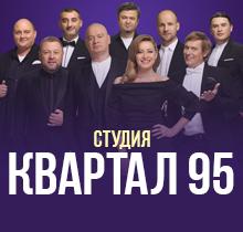 "Studio ""Kvartal 95"""