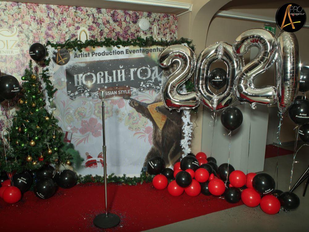 Artist Production Eventagentur bietet an, Tickets für die Party Silvester 2021 im Stil des sowjetischen Kinos zu kaufen