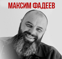 Maksim Fadeev in Düsseldorf