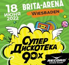 Superdiskoteka 90er in Wiesbaden