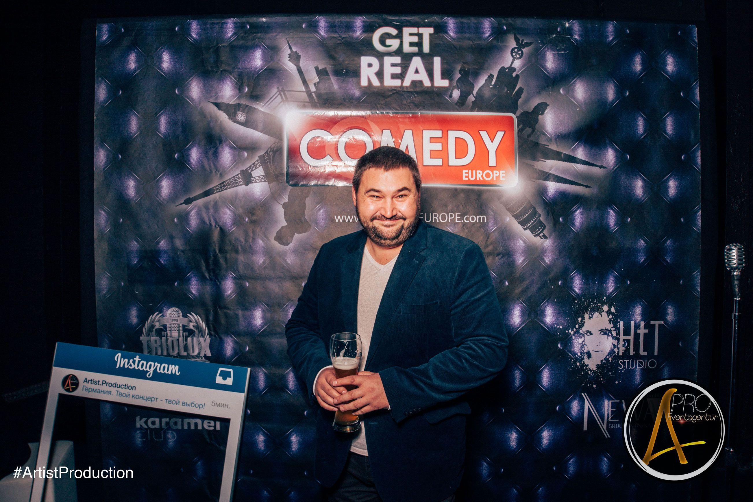 Comedy Europe Düsseldorf, фото 2