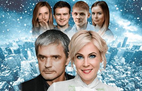 «Artist Production» приглашает на российский спектакль «Снег в чужом городе» в Германии