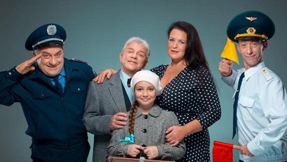 Комедия Поезд Одесса-Мама в Германии