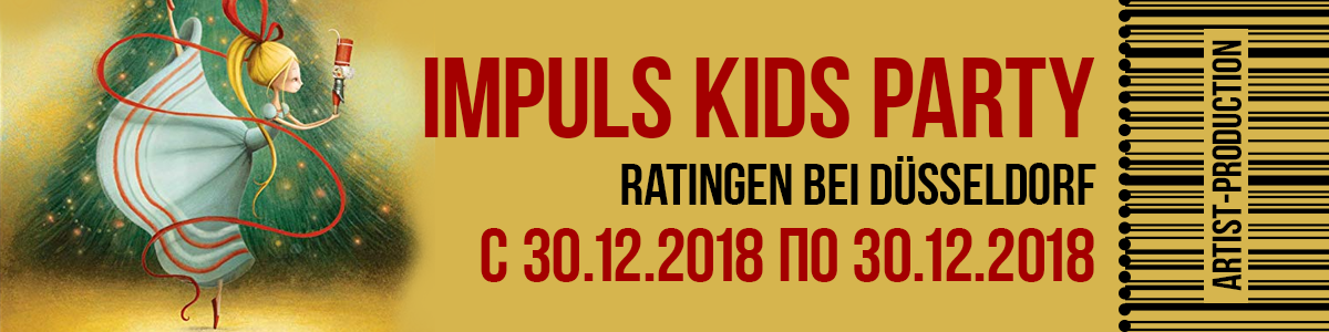 Impuls Kids Party