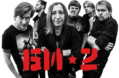 Популярная рок-группа БИ-2 из России в марте 2020 года представит в Германии и Чехии новую программу «New Best»