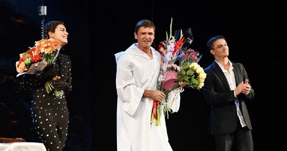 С 13 по 19 марта 2020 года в Германии состоится показ спектакля «Бесконечное начало» по провокационной пьесе Виктора Понизова «Аз Есмь Тварь»