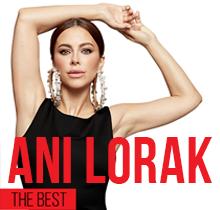 Певица Ани Лорак 2022