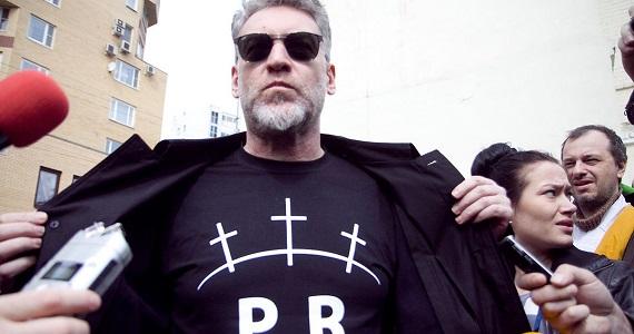 Критик Артемий Троицкий в ноябре 2020 года в городах Berlin, Hamburg, Düsseldorf и Frankfurt am Main встретится с поклонниками русского рок-н-ролла