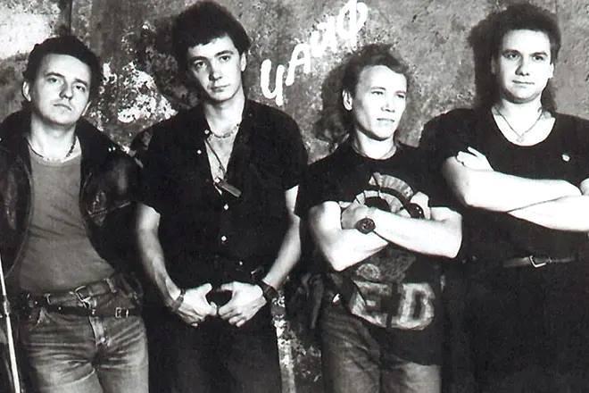 Первый состав свердловской рок-группы Чайф