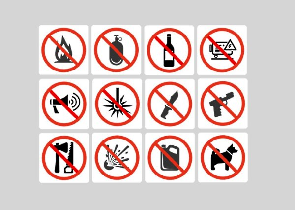 По правилам фестиваля Piligrim 2022 установлен перечень предметов, запрещенных к приносу в кемпинг