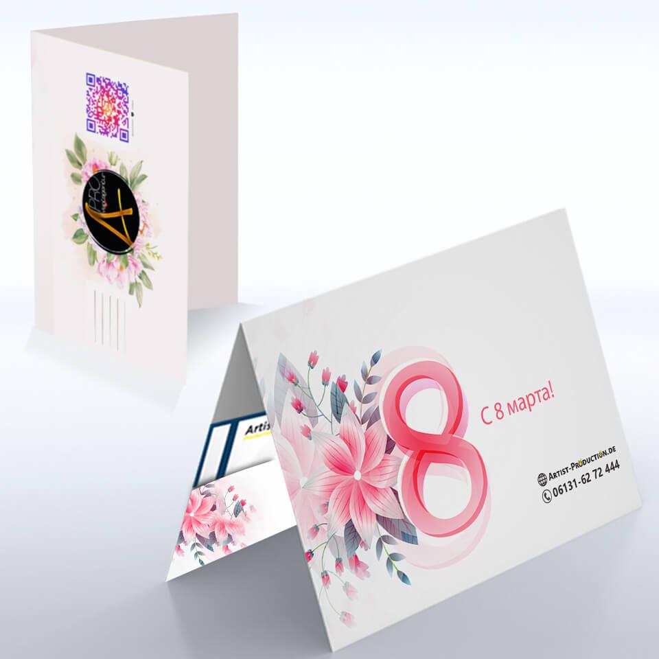 Подарочный конверт к 8 марта