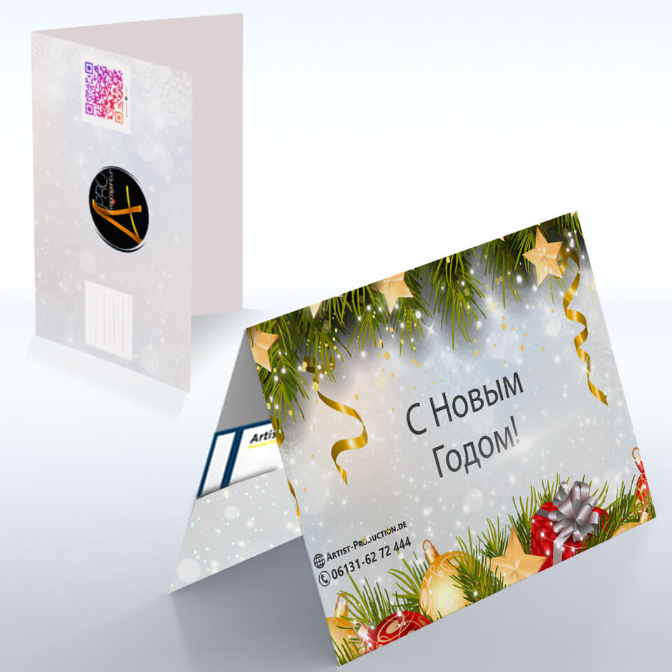 Подарочные конверты к Новому году