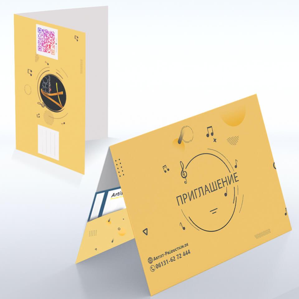 Подарочные конверты с приглашением