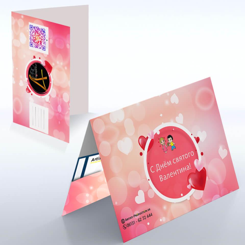 Подарочные конверты ко дню святого Валентина