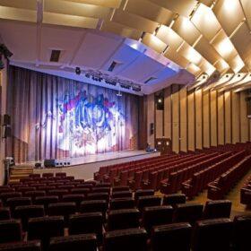 Российский дом науки и культуры, фото 3