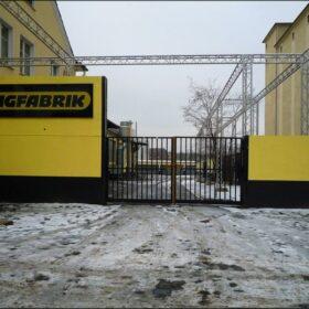 Essigfabrik в Кёльне, фото 1