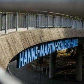Hanns-Martin-Schleyer-Halle, фото 1