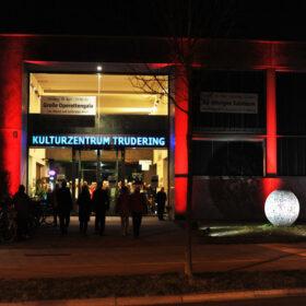 Kulturzentrum Trudering в Мюнхене, фото 4