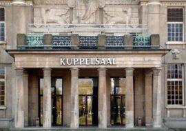 Kuppelsaal в Ганновере в каталоге концертных площадок на сайте агентства Artist Production