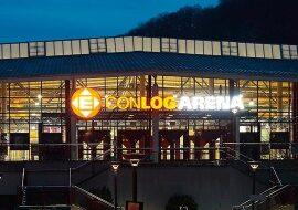 Conlog Arena в Кобленце в каталоге концертных площадок на сайте агентства Artist Production