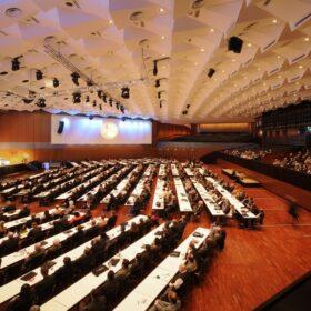 Stadthalle Braunschweig, фото 2